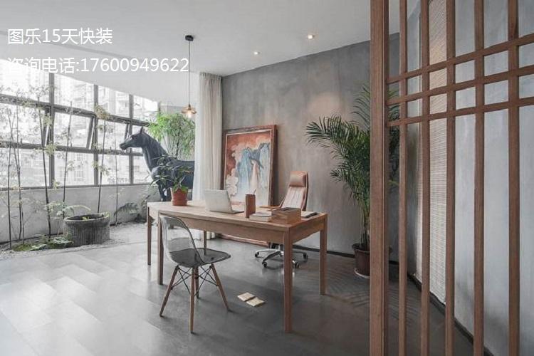 北京办公室装修办公室办公室装修(图1)